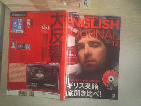 ENGLISH  JOURNAL   2009   12   英日文期刊