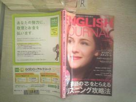ENGLISH  JOURNAL    2010  5 英日文期刊