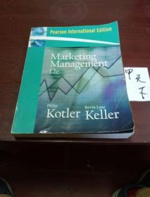 MarKeting Management  12e