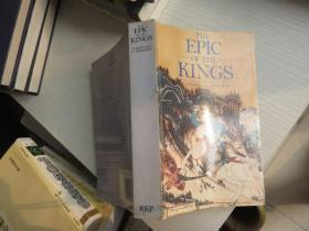epic of the kings 私藏
