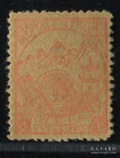 清九江商埠邮票 九江2 *次普通邮票 0.5分,红(黄色纸)