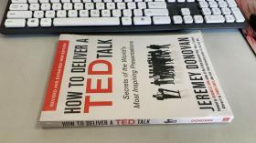 How to Deliver a TED Talk: Secrets of the World's Most Inspiring PresentationsTED演讲的秘密:18分钟改变世界