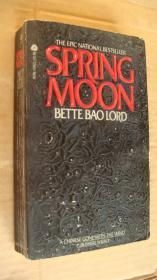 Spring Moon:A Chiense Gone with the Wind(英文原版 春月 著名华裔作家包柏漪代表作 )