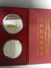 中国国家博物馆纪念币原装盒子