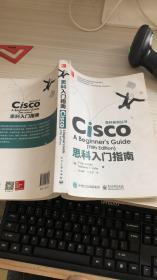Cisco A Beginner s Guide (Fifth Edition)思科入门指南