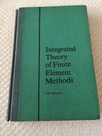 Integrated Theory of Finite Element Methods【有限元法的统合理论】