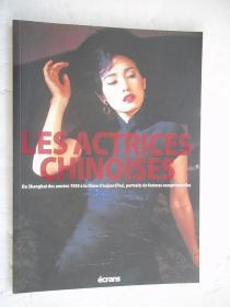 LES ACTRICES CHINOISES [16K----7]