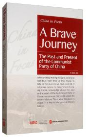 A brave journey:the past and present of communist party of China