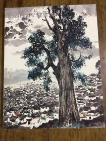 FINE CHINESE PAINTINGS HONGKONG5APRIL2016  Sotheby`s苏富比