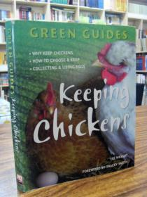 GREEN GUIDES:Keeping chickens(绿色指南:养鸡)