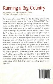 Running a big country:perspectives on the communist party of Chinas approach to governance