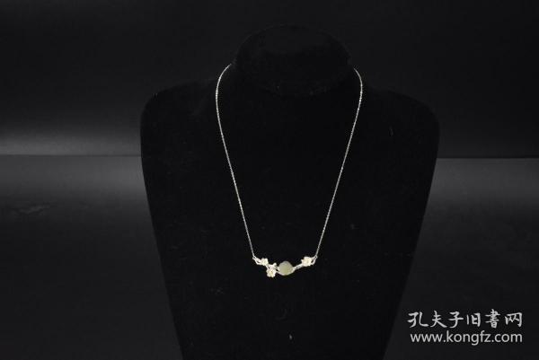 (V7033)《和田玉纯银饰品》项链一条 纯天然和田玉尺寸:10mm 925银 项链周长:44 吊坠重量:5.01g 。有证书。