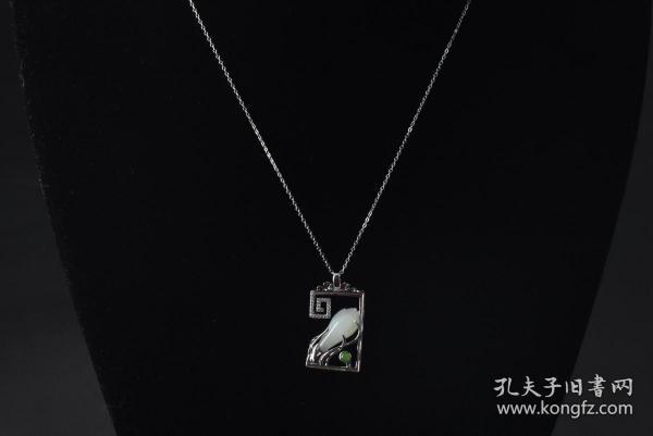 (VS0022)《和田玉饰品》项链1条 纯天然和田玉尺寸:20*9mm 925银 项链周长:44 吊坠重量:5.08g 。有证书。