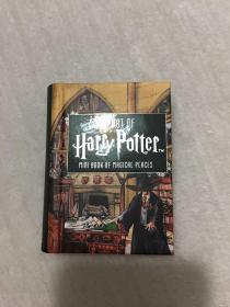哈利波特袖珍迷你书第三卷harry potter mini book of magical places