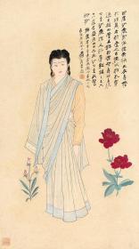 Lady Zhang Daqian in modern times