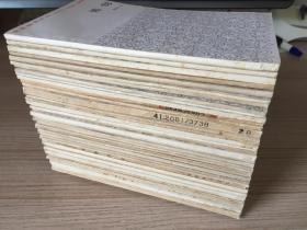 《漢語知識講話》全套40冊,84-85年一版一印.