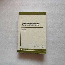 Advances in Engineering Design and Optimization Part1