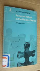 Personal Values in the Modern World <论在现代社会中的个人价值>