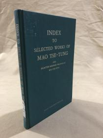 Index to Selected works of Mao tse tung  毛泽东选集索引