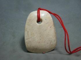 古董紅山文化紅山玉器紅山雞骨白玉斧,器型特殊非常難得,包漿醇厚,沁色自然,極品收藏,可遇不可求,絕世珍品