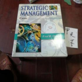 Strategic Management: Cases (Ninth Edition)