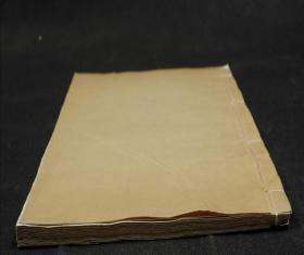 【毛诗草木鸟兽虫鱼疏】原装二卷一册全.白纸大开本,中国第一部有关动植物的专著.它是