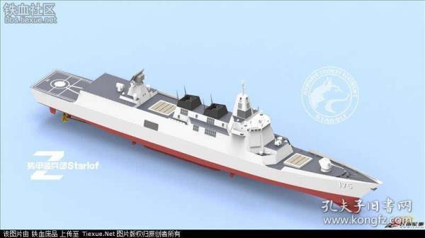 055导弹驱逐舰模型