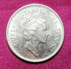 1992 Hong Kong coin one yuan British avatar before the return of the queen 1 yuan coin Fidelity G21 has been recovered