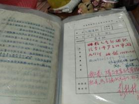 淮北文史资料第一辑原始手稿18份(黄汝鉴等签名批阅)