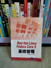 Red Hat Linux Fedora Core 5系统管理