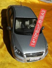 奇瑞/CHERY汽车A3,品相如图所示
