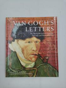 Van Goghs Letters the mind of artist in paintings drawings and words 1875-1890