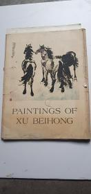 Xu Beihong's Paintings Collection (18 in 8 sets) [English, 1 edition