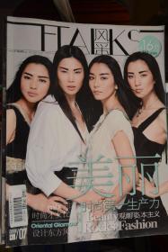 《FTALKS 風采》2008.7  封面人物 夏敏潔 楊芳 趙瞳汐 肖青