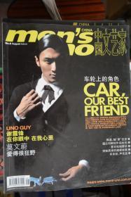 《中國文藝家》2006.8  封面人物  謝霆鋒