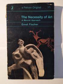 The Necessity of Art: A Marxist Approach
