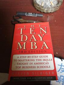 The Ten Day MBA Third Edition[MBA十日读]