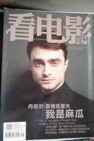 《看電影》2013.22  附海報