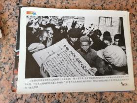 3114銆佸叡鍜屽浗50骞达紙5锛�1950骞�6鏈堥�氳繃銆婁腑鍗庝汉姘戝叡鍜屽浗鍦熷湴鏀归潻娉曘�嬨�傝鏍�285*210MM锛�9鍝�
