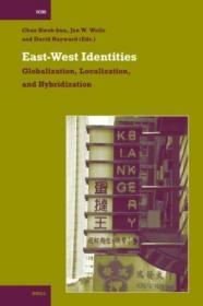 East-west Identities