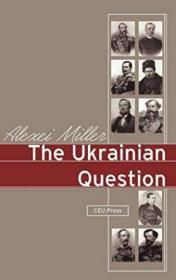 The Ukrainian Question