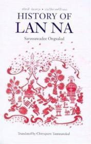History Of Lan Na (2nd Edition)