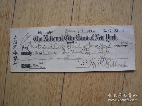 上海花旗银行支票