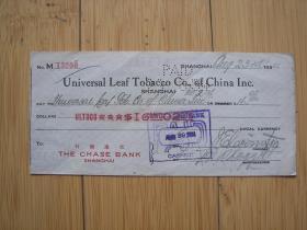 上海大通银行支票