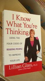 I KNOW WHAT YOU'RE THINKING:Using the four codes of reading people to improve your life 如何阅读人心  英文原版16开 品好未阅