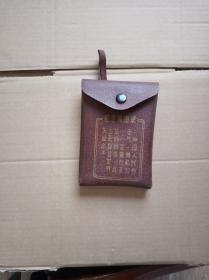 印有毛主席语录钱包