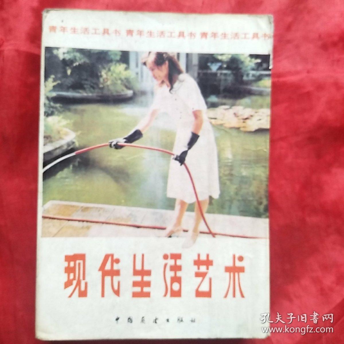 新家庭手册(封面后做),男子生活风采大全,怀孕分娩育儿百科全书,轻松