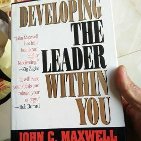 DEVELOPING    THE  LEADER   WITHIN  YOU (培养你的领导力)