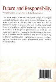Future and responsibility:perspectives on Chinas role in global