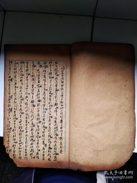 Quanzhou, Fujian Province, Qing Dynasty Trial Cases Transcript: The case of Tongzhi five years Chen surnamed Heng Yi Yao Nian Tutang Shan Baoning and Lin surrendered